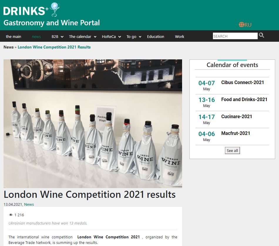 London Wine Competition 2021 results
