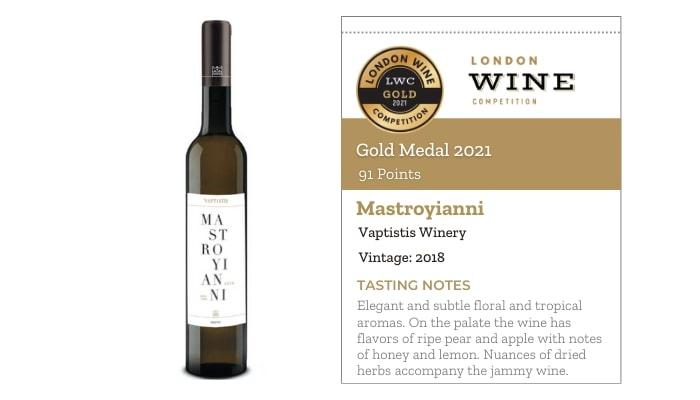 Mastroyianni by Vaptistis Winery