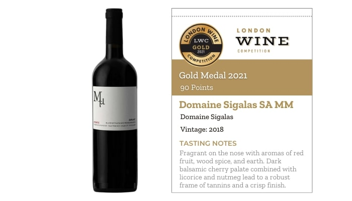 Domaine Sigalas SA MM by Domaine Sigalas