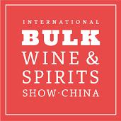 IBWSS China Logo